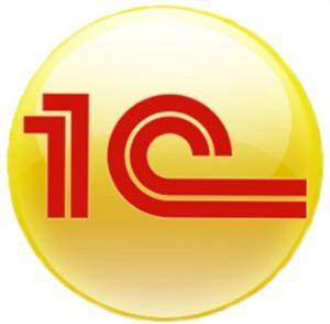 обновление 1C